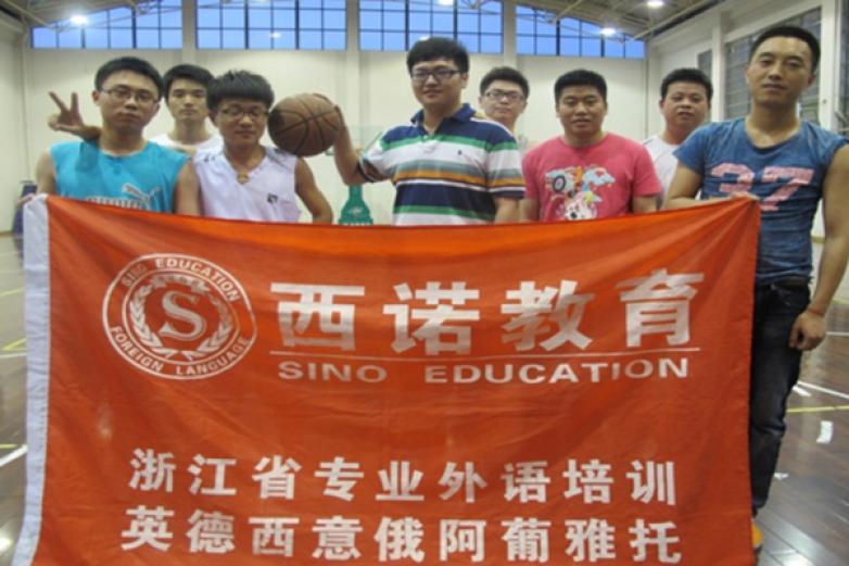 西諾教育加盟