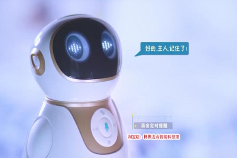 小帥機器人加盟