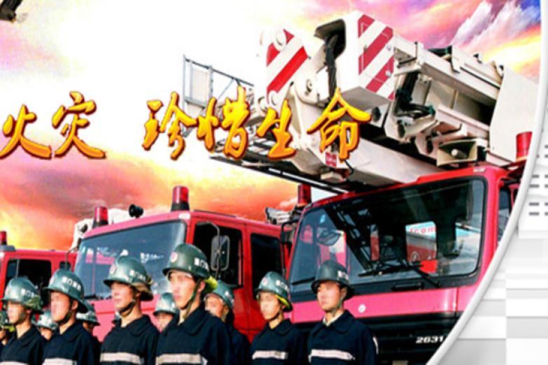 消防中控培训加盟