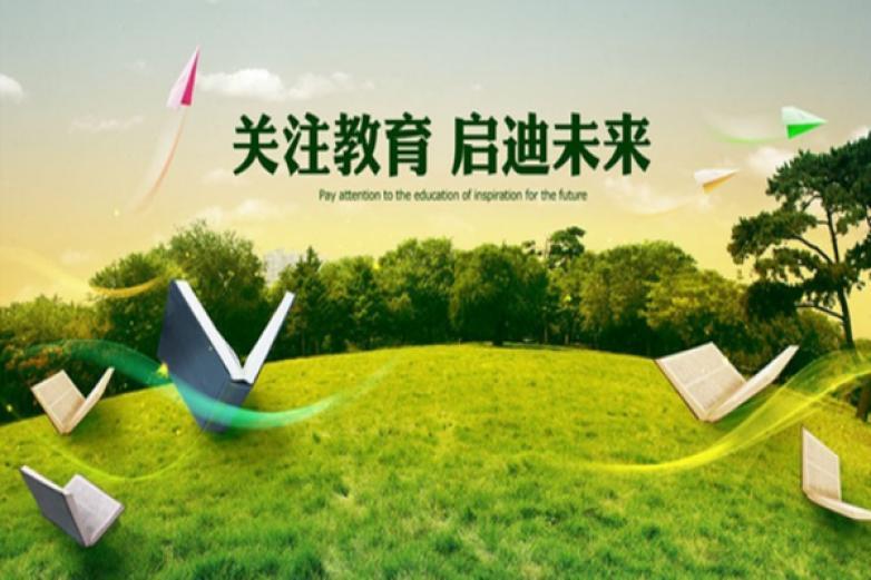 北京教育加盟