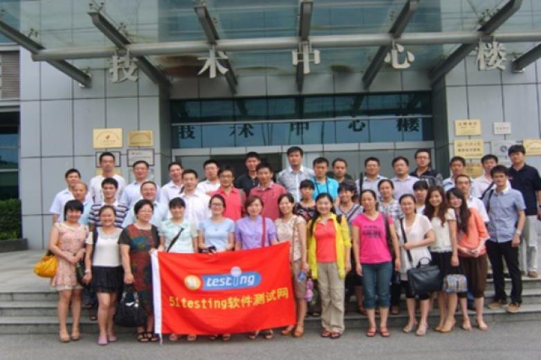 博為峰加盟