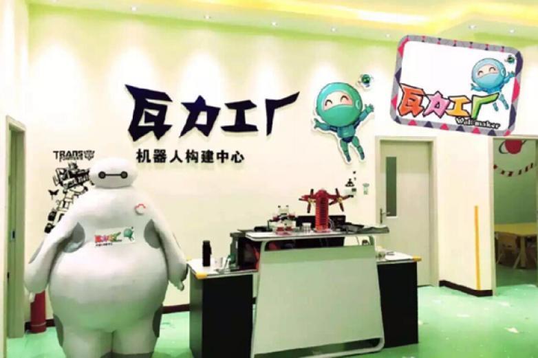 瓦力機器人加盟
