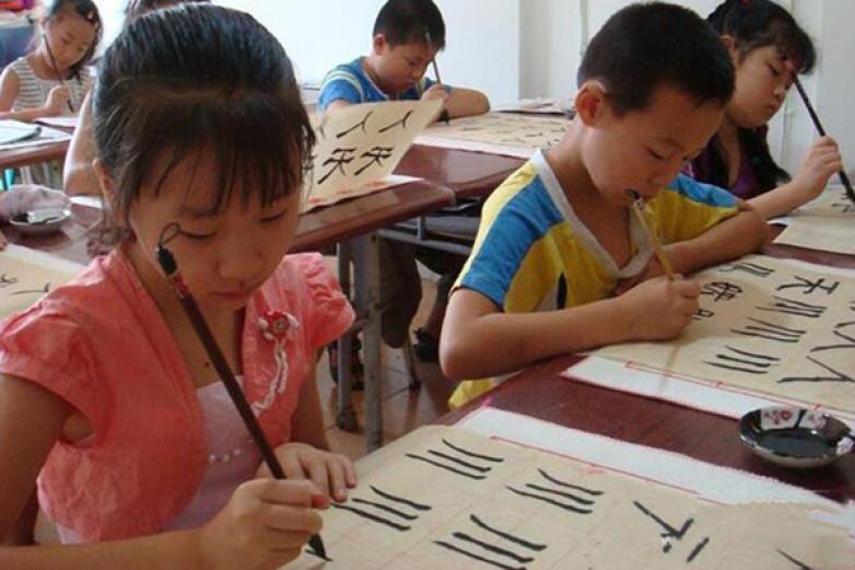 漢明書法培訓加盟