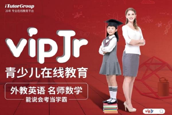 vipJr在線英語怎么加盟