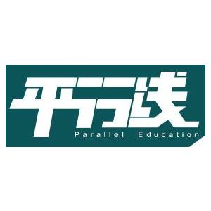 平行线教育