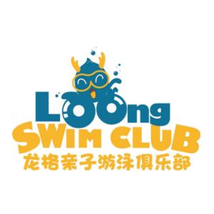 龍格親子游泳