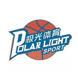 极光篮球俱乐部