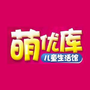 萌优库儿童生活馆