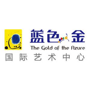 蓝色金国际艺术中心