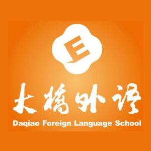 大桥外语少儿英语培训