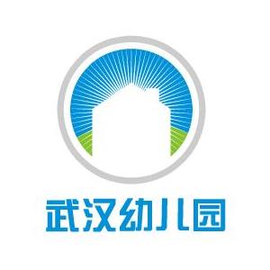 武汉幼儿园