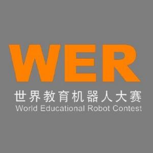 wer世界机器人教育