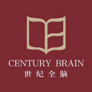 世紀全腦教育