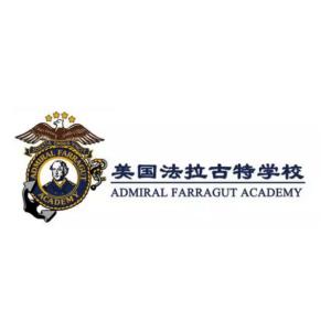 法拉古特国际学校