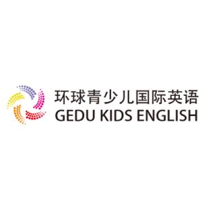 环球青少儿英语