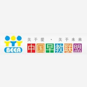 中国早教联盟