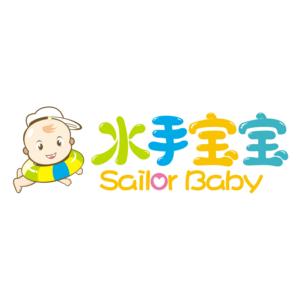 水手寶寶嬰兒游泳館