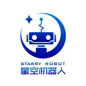 星空機器人