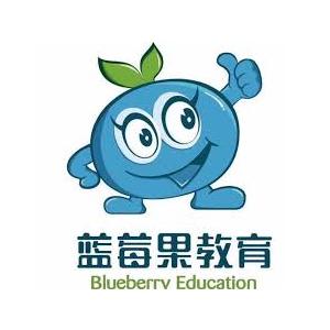 美國藍莓果英語