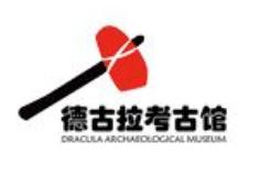 德古拉考古馆