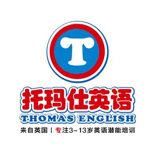 托玛仕英语