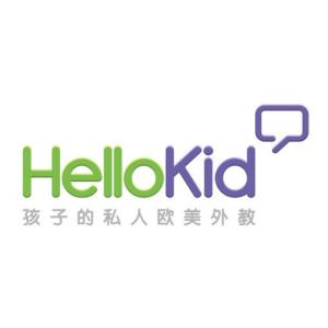 HelloKid少儿英语