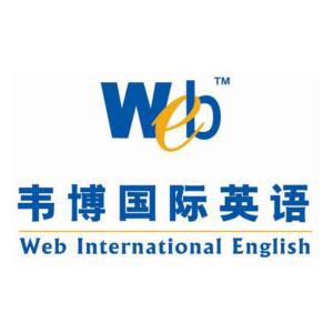 韋博國際英語