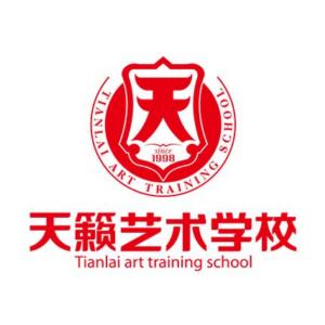 天籟藝術培訓學校