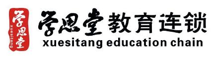 学思堂教育