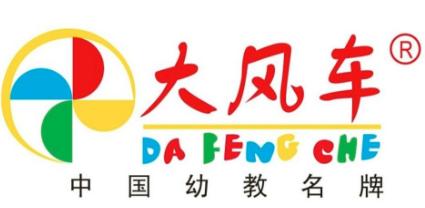 北京大风车幼儿园