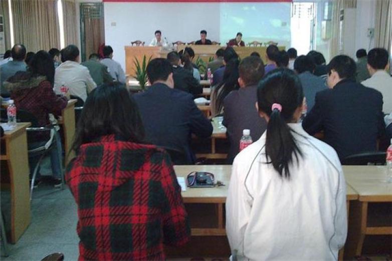 川公教育加盟