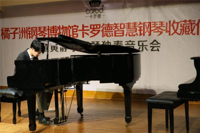 卡羅德鋼琴加盟