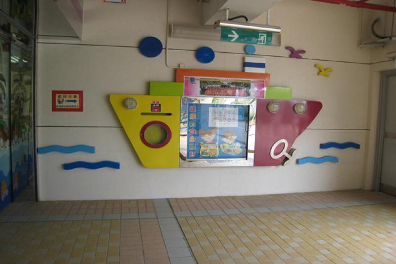 上海幼兒園加盟