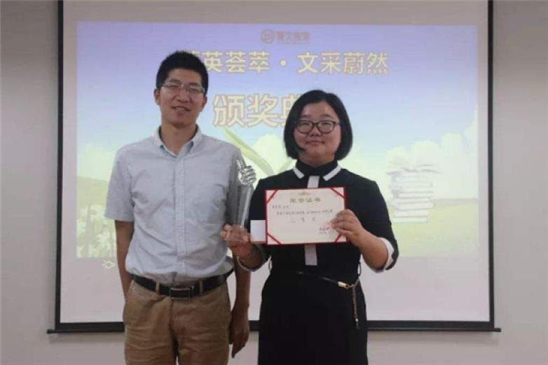 菁文教育加盟