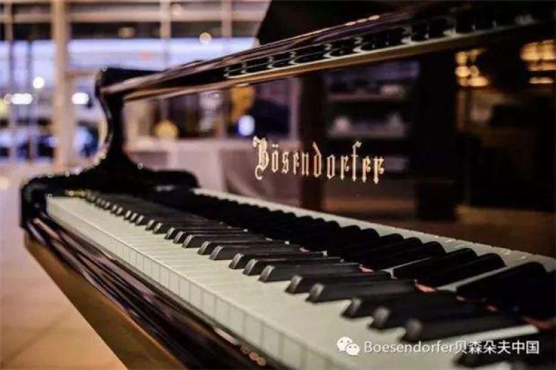 贝森朵夫钢琴加盟
