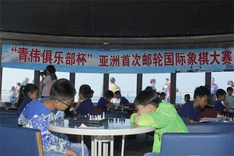 青伟国际象棋俱乐部加盟