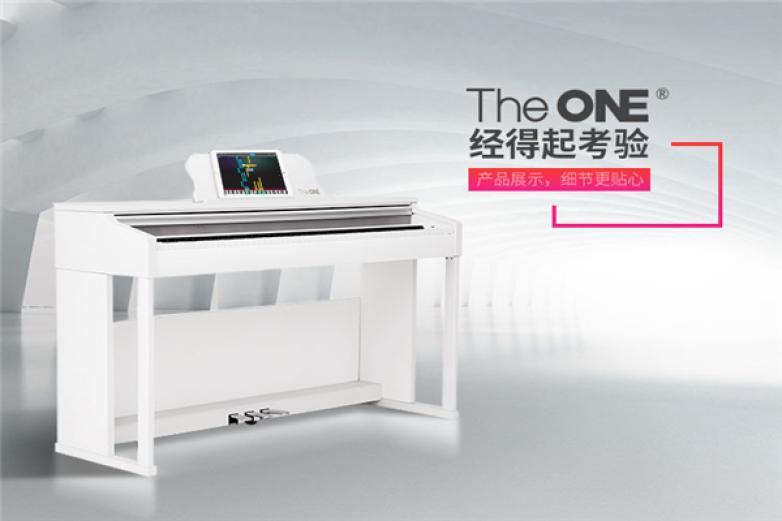 the one智能钢琴加盟