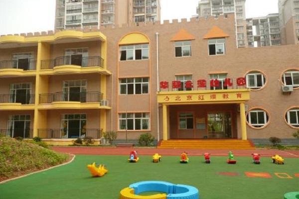北京红缨幼儿园加盟费多少