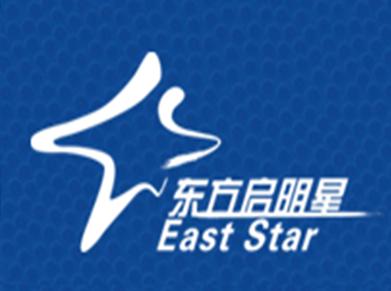 東方啟明星
