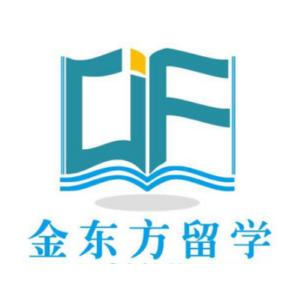 金東方留學