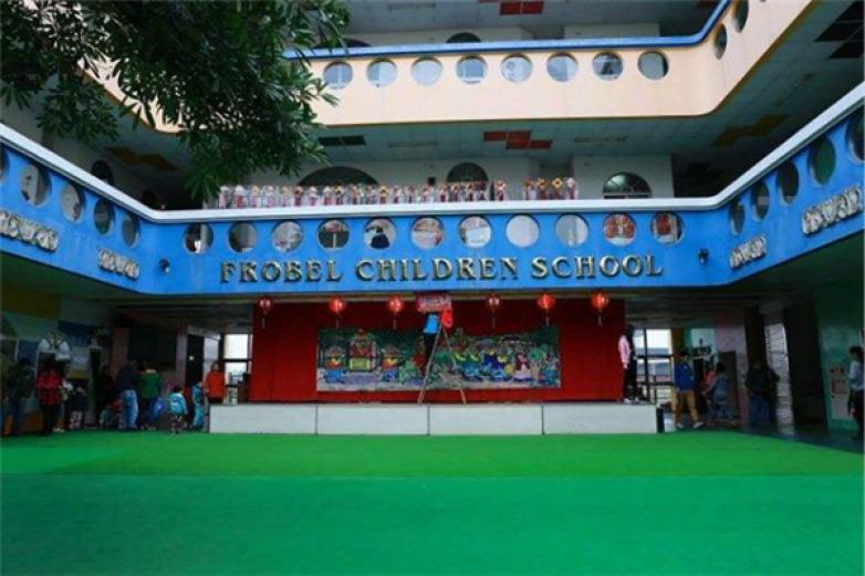 福禄贝尔幼儿园加盟