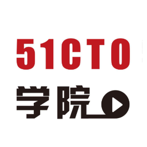 51CTO學院