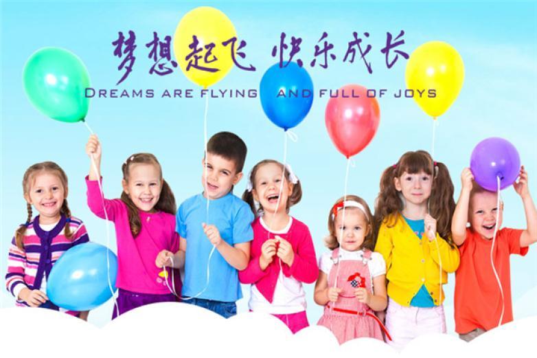冯特国际幼儿园加盟