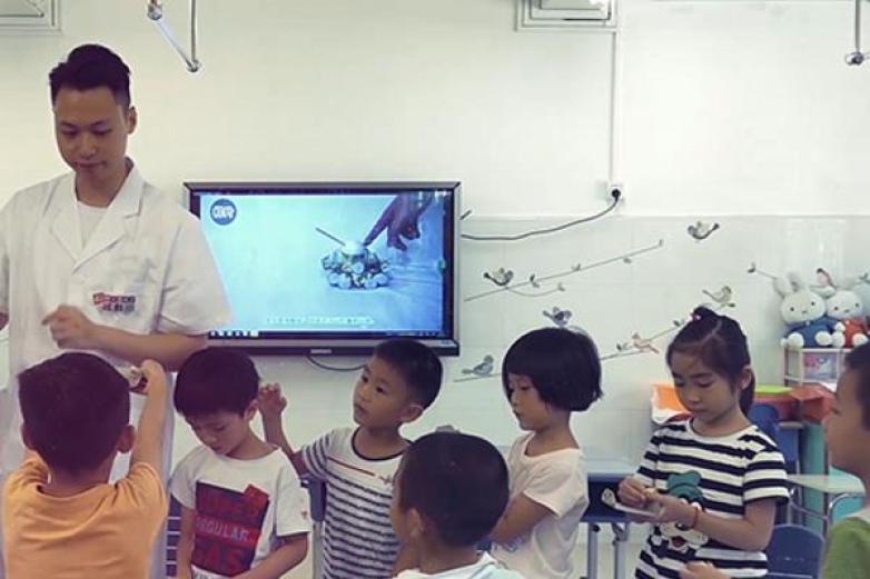 孩教圈加盟