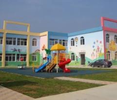機關幼兒園
