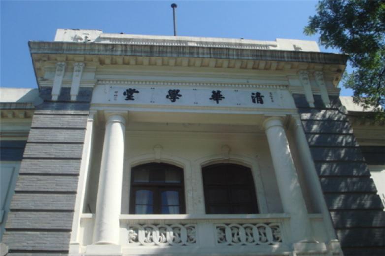 清华学堂加盟