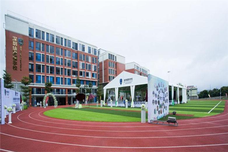 瑞得福国际学校加盟