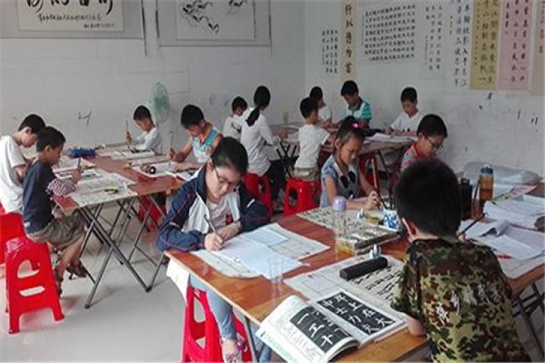 书法美术培训加盟