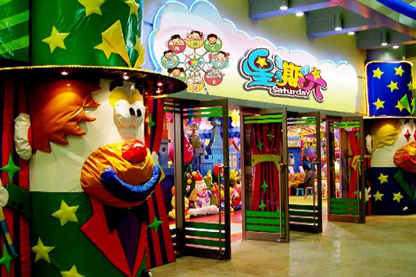 加盟星期六兒童樂園賺嗎