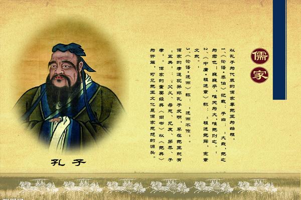 儒家教育加盟需要加盟费吗